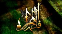 مداحی مناسبت: شهادت حضرت زهرا سلام الله علیها مداح: محمود کریمی عنوان: در کنده شد از جا سر شعله زد جا در کنده شد از جا سر شعله زد جا […]