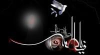 مداحی مناسبت: شهادت حضرت زهرا سلام الله علیها مداح: میثم مطیعی عنوان: در خاطرم شد زنده یاد فاطمیون در خاطرم شد زنده یاد فاطمیون یاد شلمچه یاد فکه یاد مجنون […]