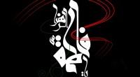 ۱۱- علامه خیبر ابن شهر آشوب گوید: و گفتیم آن کس که گفتارش راست، احوالش با برکت، کردارش پاک و آراسته به عدالت، خشنود در گفتار، پسندیده در راهنمائی، با […]