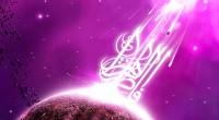 از احادیث متعدد و تواریخ معتبر استفاده می شود که امیرالمومنین علی (ع) با وجود فاطمه (س) دلگرم بود و برای مبارزه با غاصبین آمادگی بیشتری داشت، ولی فقدان آن […]