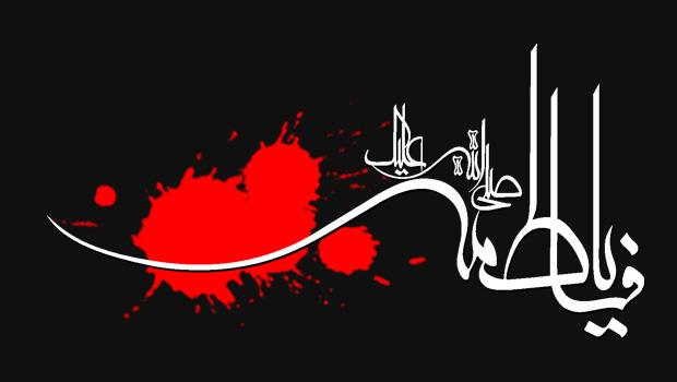 امام صادق علیه السلام می فرمایند: «إن اللَّه خلق محمداً من طینه من جوهره تحت العرش، و إنه کان لطینته نضح فجبل طینه أمیرالمومنین علیه السلام من نضح طینه رسول […]